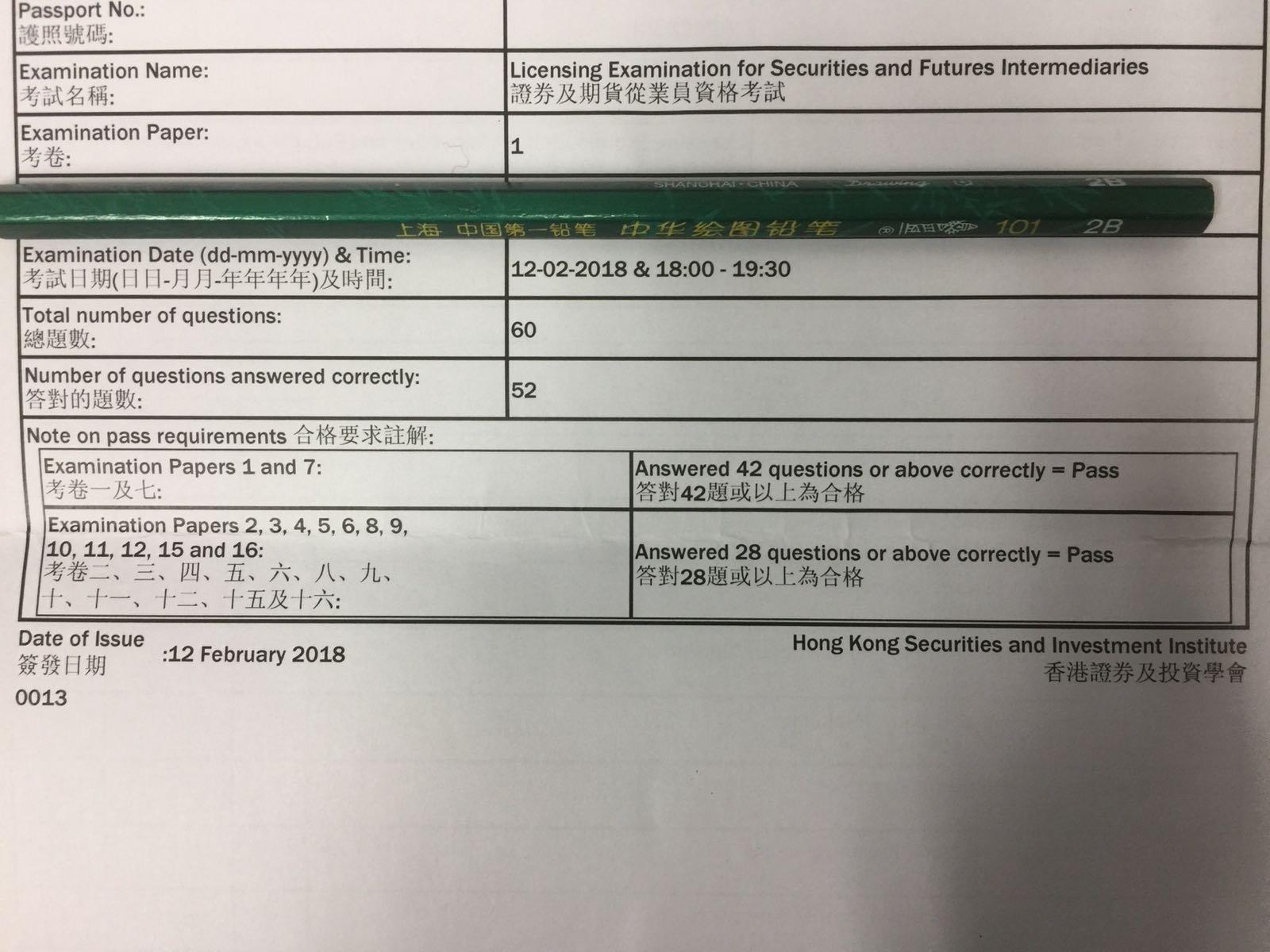 GY 12/2/2018 LE Paper 1 證券期貨從業員資格考試卷一 Pass