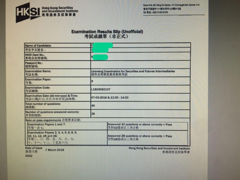 SKT 7/3/2018 LE Paper 9 證券期貨從業員資格考試卷九 Pass