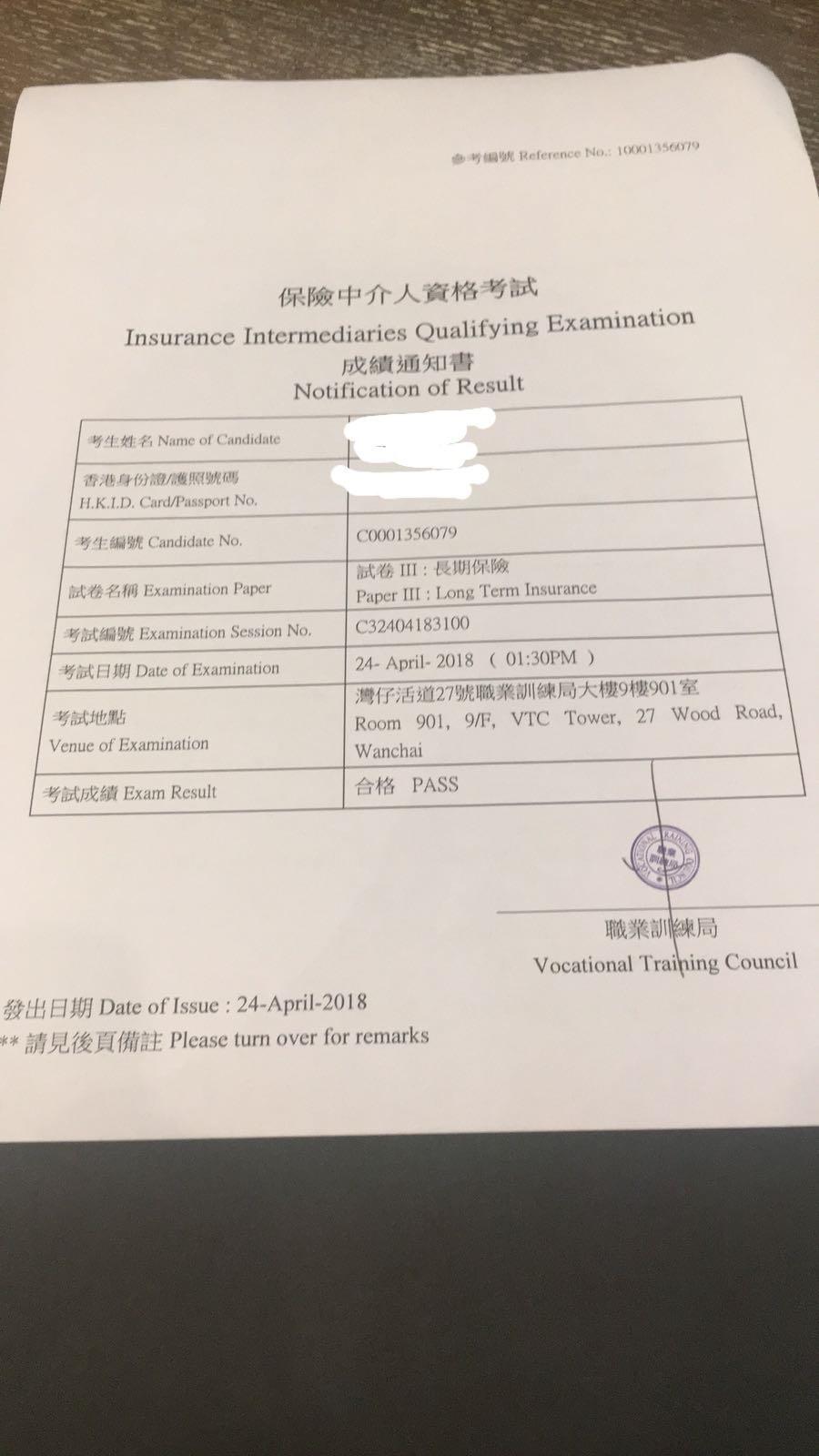 CKW 24/4/2018 IIQE Paper 3 保險中介人資格考試卷三 Pass