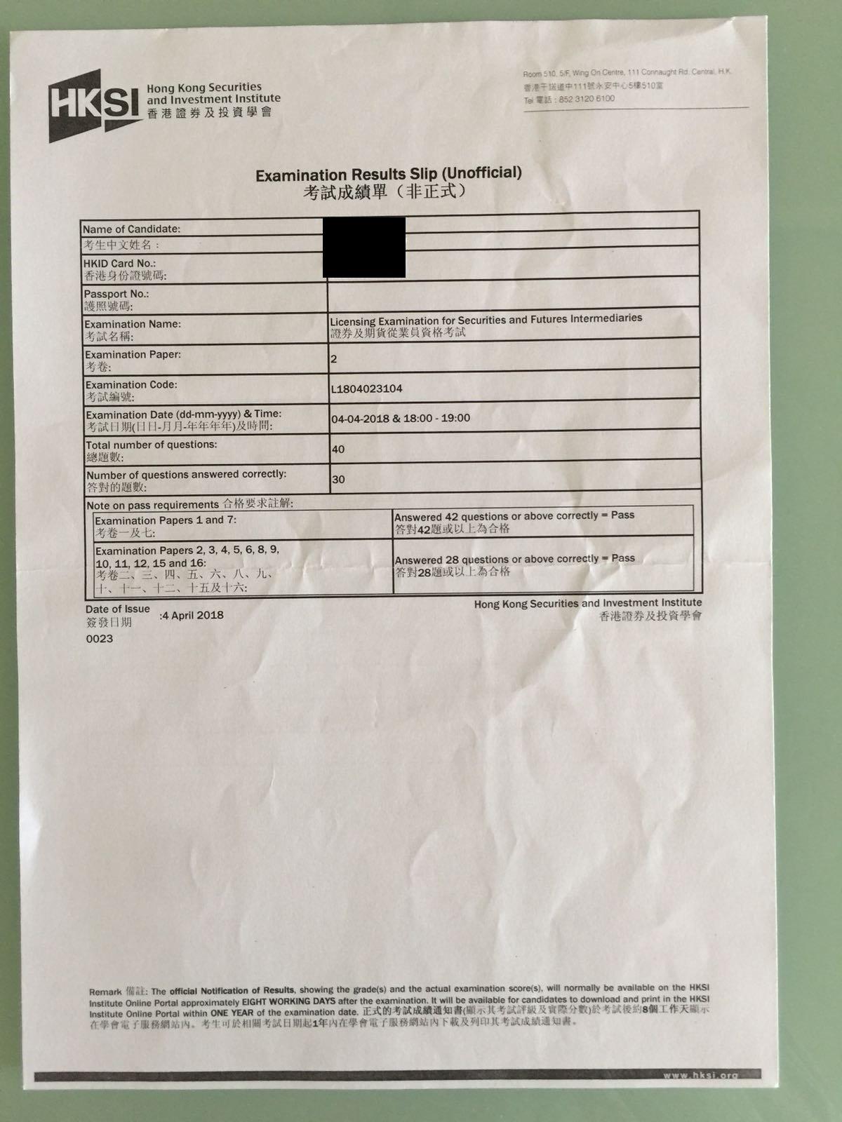 YLP 4/4/2018 LE Paper 2 證券期貨從業員資格考試卷二 Pass