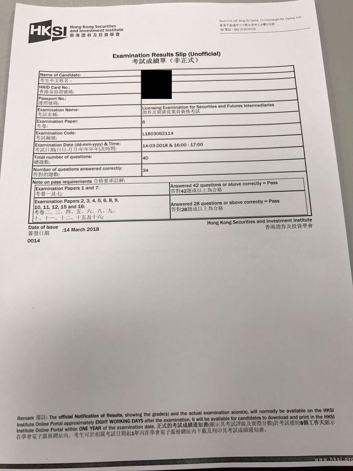 MCDL 14/3/2018 LE Paper 6 證券期貨從業員資格考試卷六