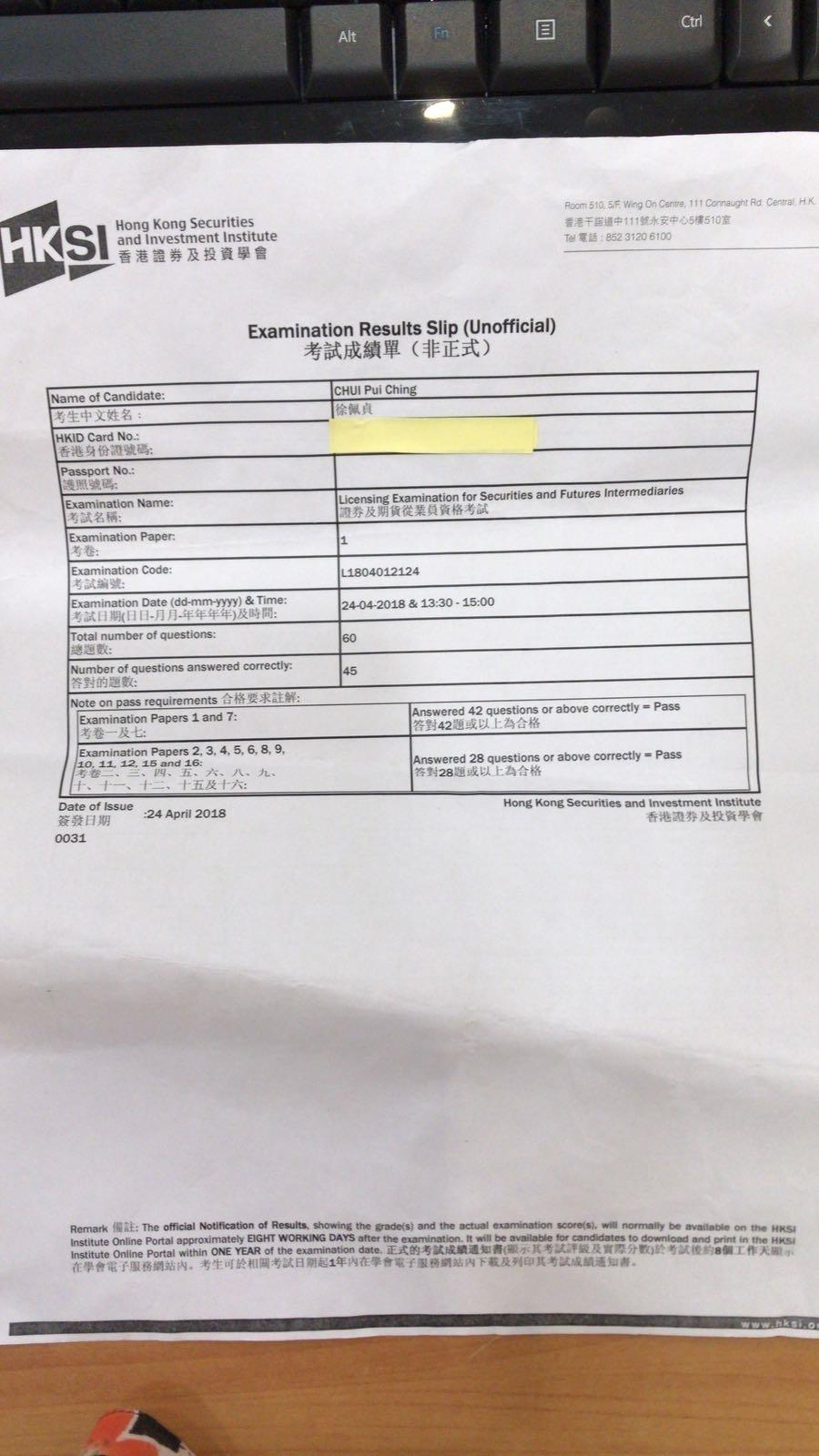 PCC 24/4/2018 LE Paper 1 證券期貨從業員資格考試卷一 Pass