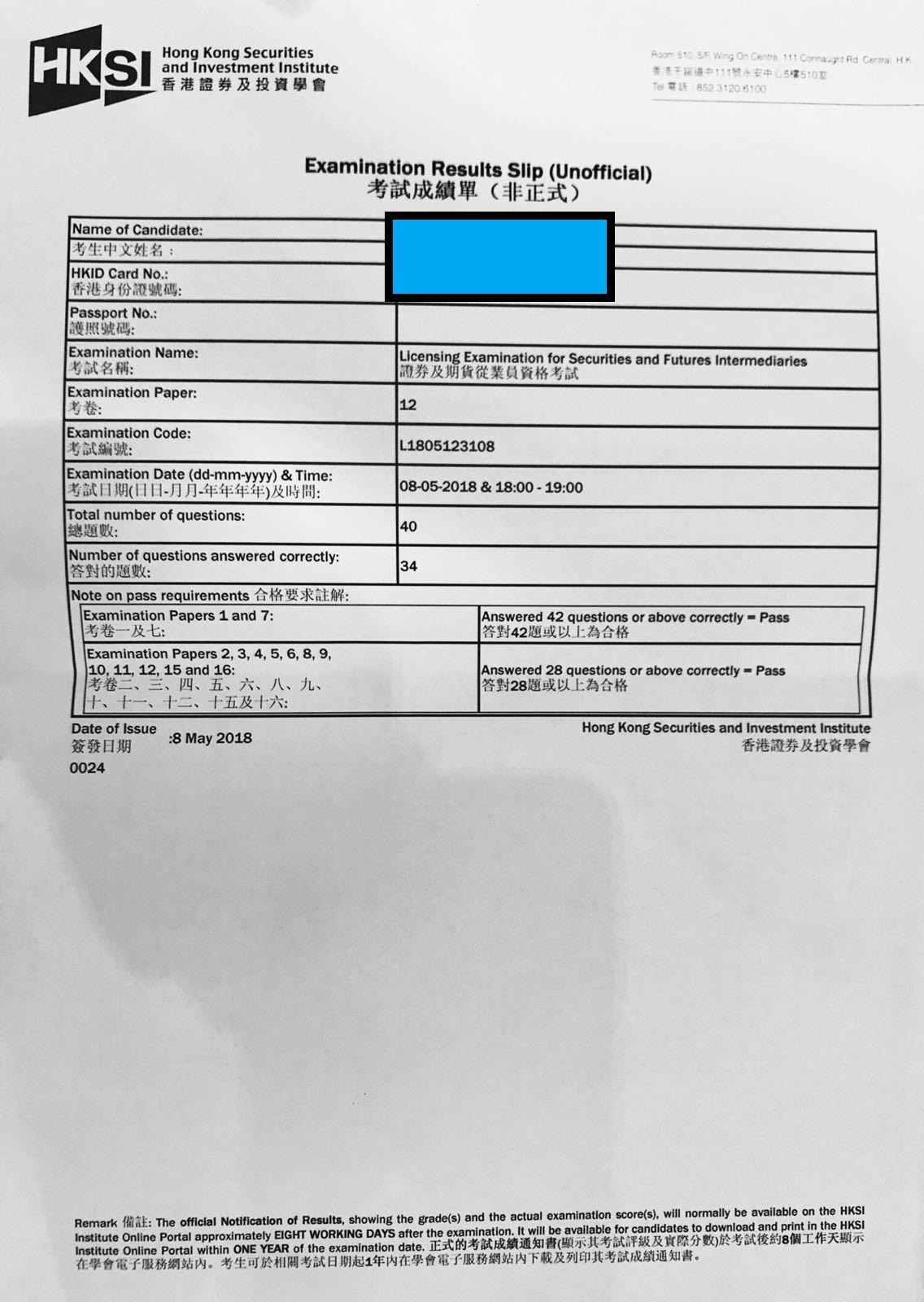 CL 8/5/2018 LE Paper 12 證券期貨從業員資格考試卷十二 Pass