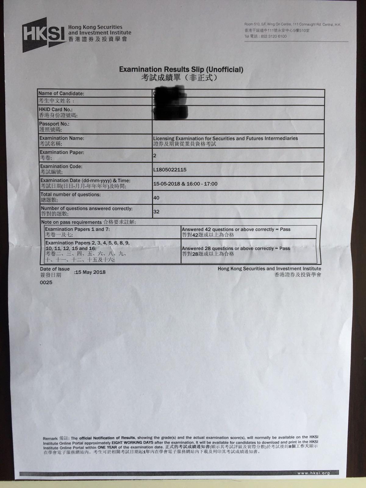 HC 15/5/2018 LE Paper 2 證券期貨從業員資格考試卷二 Pass