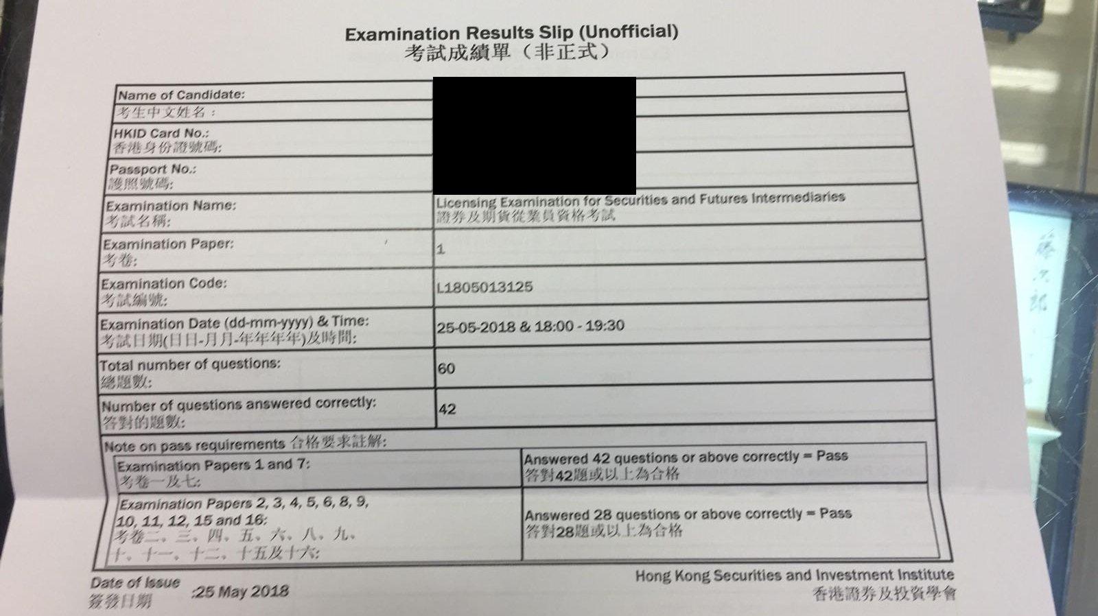HHYT 25/5/2018 LE Paper 1 證券期貨從業員資格考試卷一 Pass