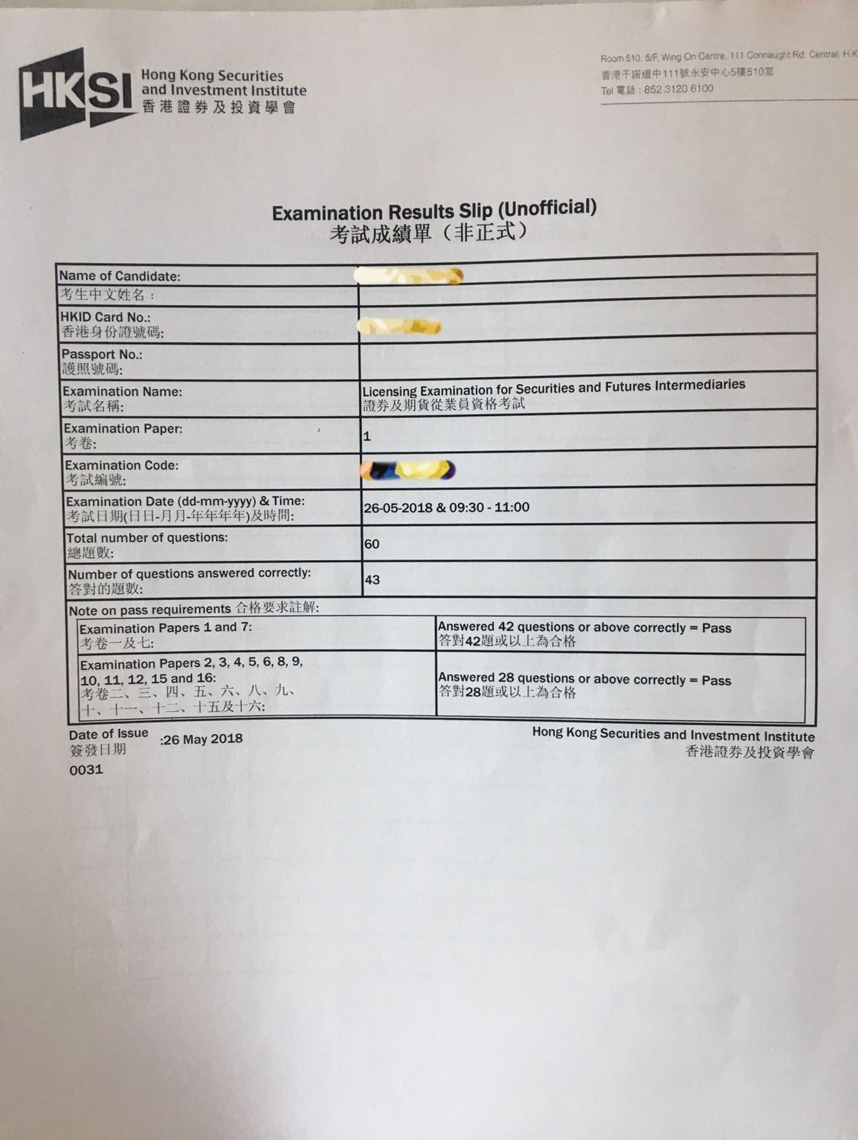 HYL 26/5/2018 LE Paper 1 證券期貨從業員資格考試卷一 Pass