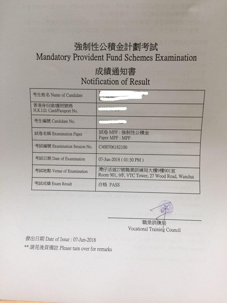 KKAN 7/6/2018 MPFE 強積金中介人資格考試 Pass
