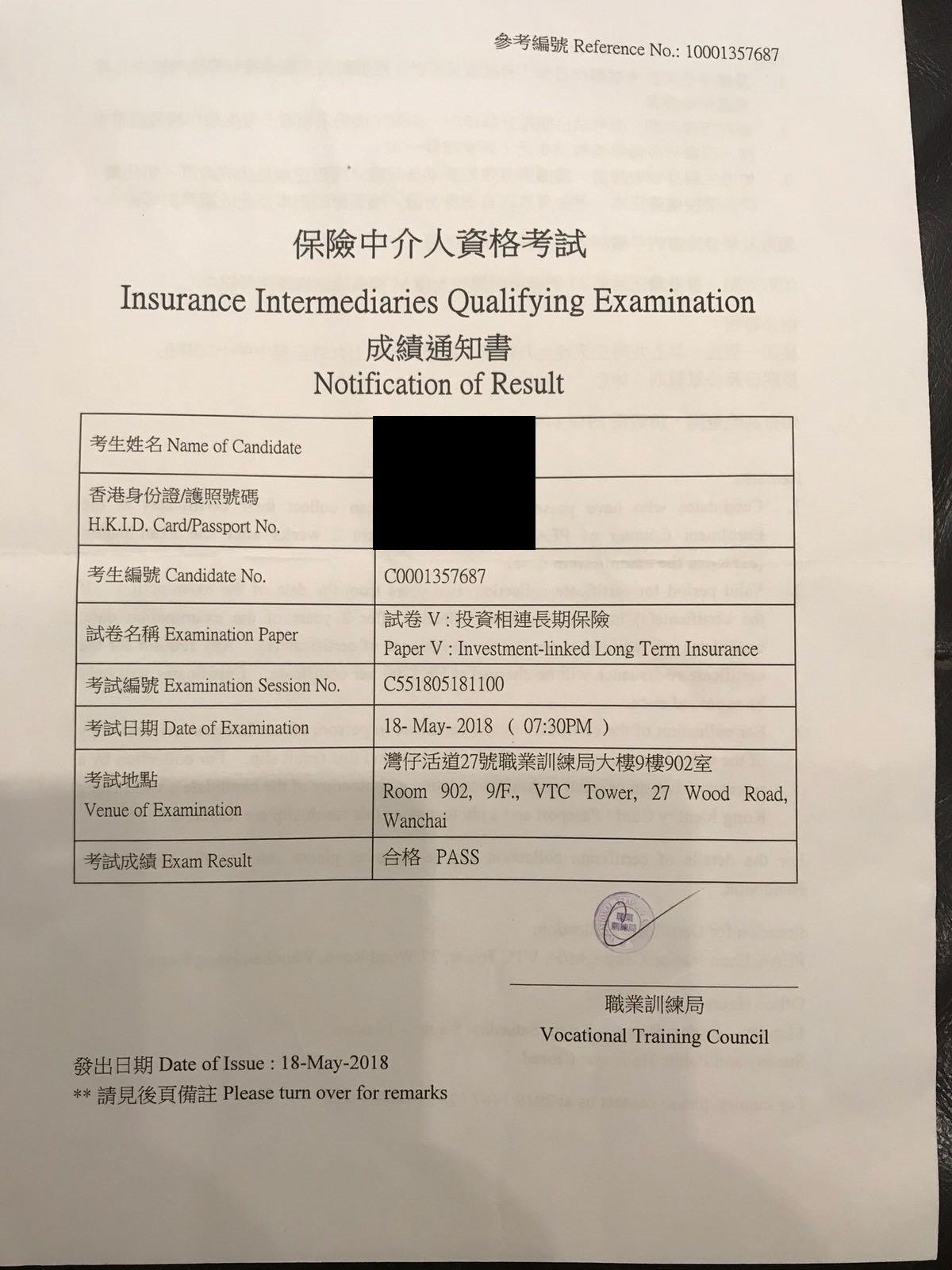LNH 18/5/2018 IIQE Paper 5 保險中介人資格考試卷五 Pass