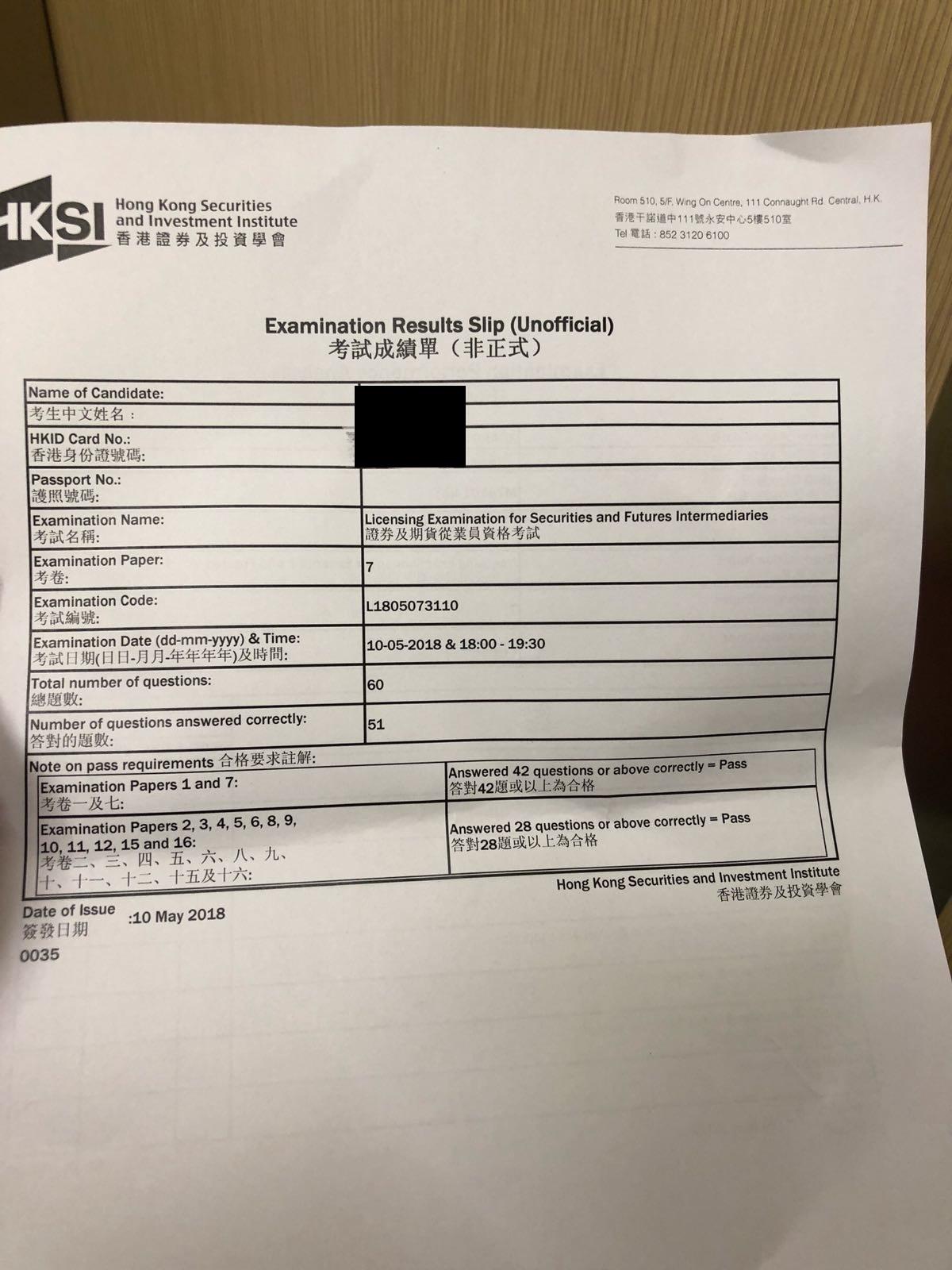 SSZ 11/5/2018 LE Paper 7 證券期貨從業員資格考試卷七 Pass