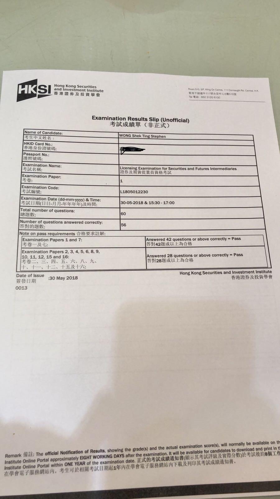 STSW 30/5/2018 LE Paper 1 證券期貨從業員資格考試卷一 Pass