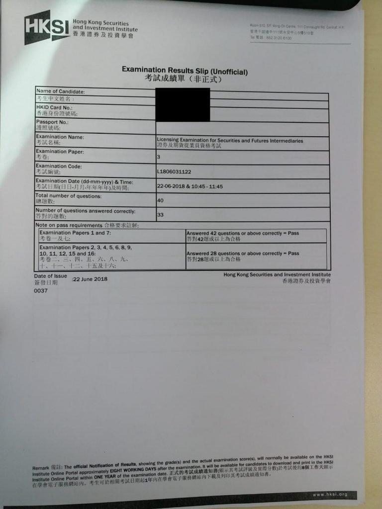 WWW 22/6/2018 LE Paper 3 證券期貨從業員資格考試卷三 Pass