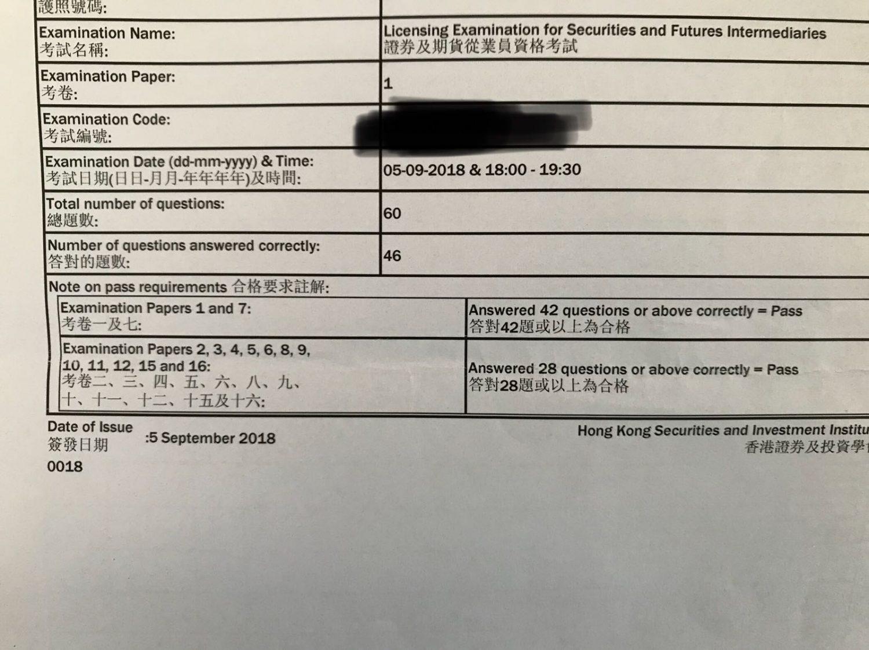 CKS 5/9/2018 LE Paper 3 證券期貨從業員資格考試卷一 Pass