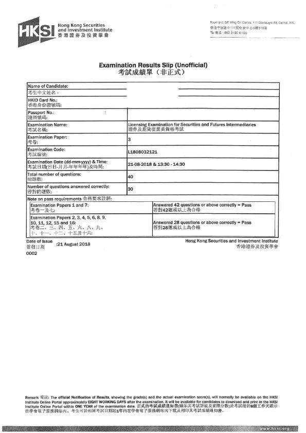 HWNL 21/8/2018 LE Paper 3 證券期貨從業員資格考試卷三 Pass