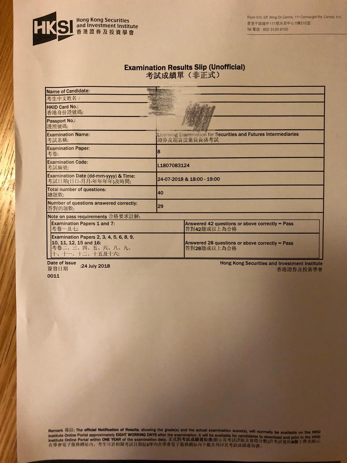 MML 24/7/2018 LE Paper 8 證券期貨從業員資格考試卷八 Pass
