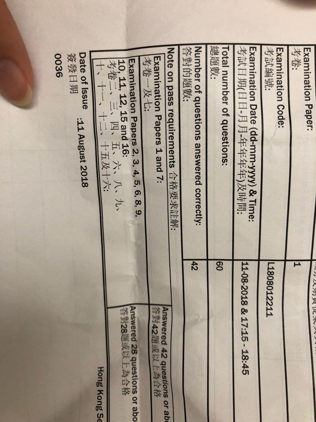 MSS 11/8/2018 LE Paper 1 證券期貨從業員資格考試卷一 Pass