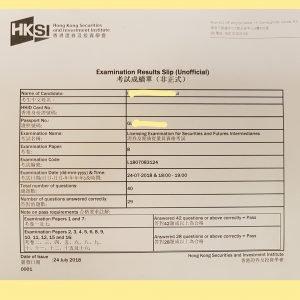SC 24/7/2018 LE Paper 8 證券期貨從業員資格考試卷八 Pass