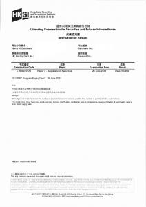 SKK 20/6/2018 LE Paper 2 證券期貨從業員資格考試卷二 Pass
