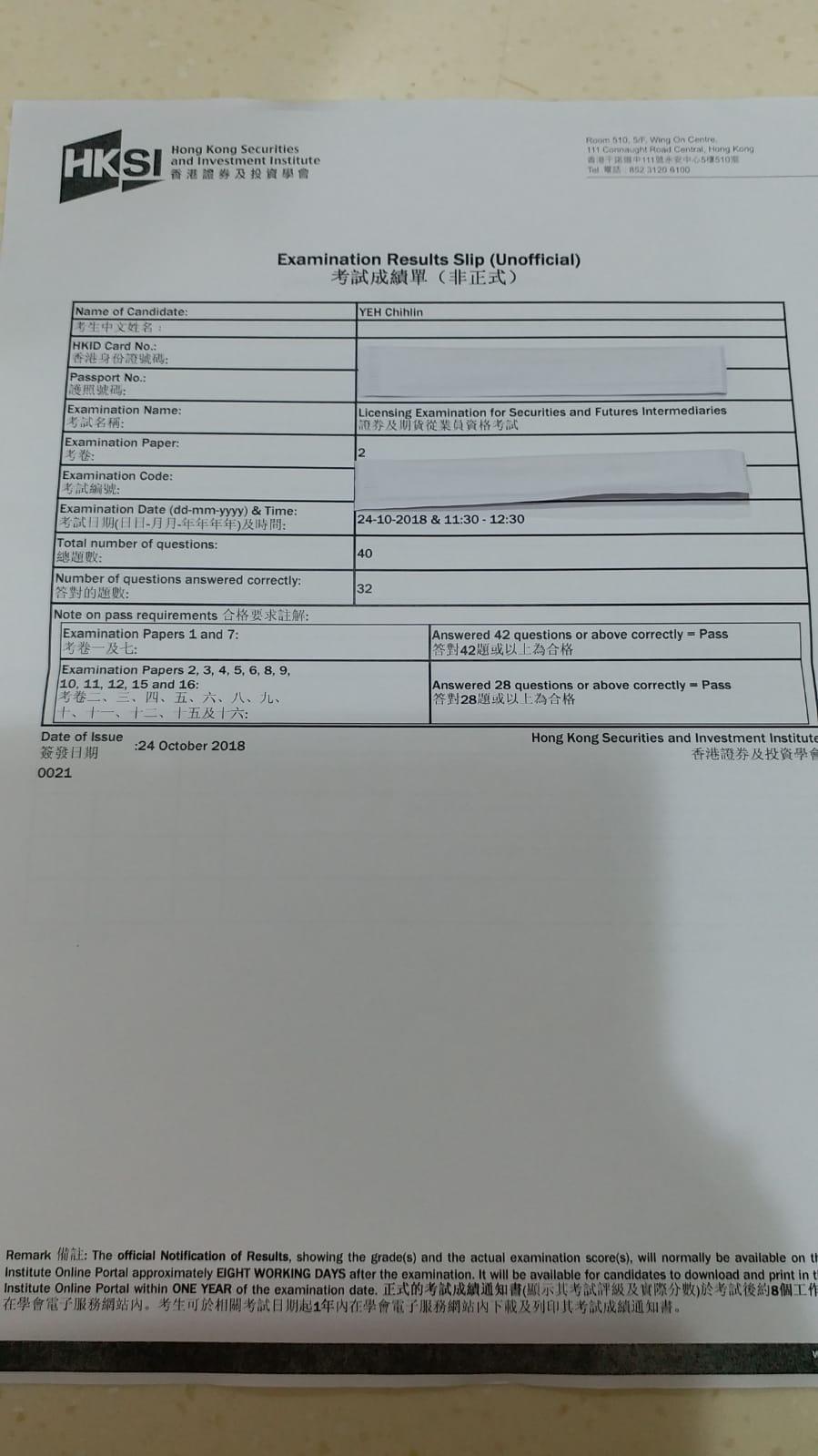 CLY 24/10/2018 LE Paper 2 證券期貨從業員資格考試卷二 Pass