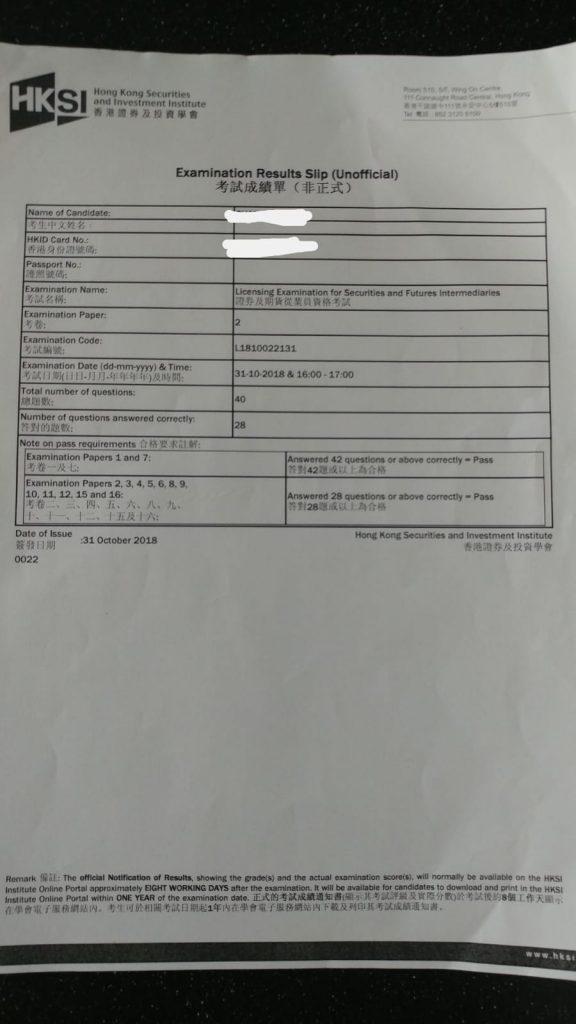 MNC 31/10/2018 LE Paper 2 證券期貨從業員資格考試卷二 Pass