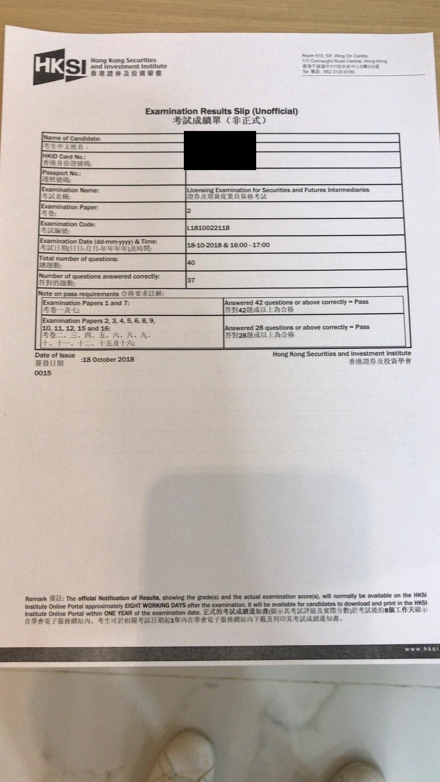 TKJY 18/10/2018 LE Paper 2 證券期貨從業員資格考試卷二 Pass