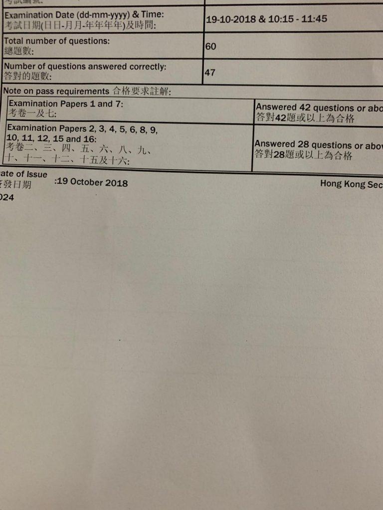 TTJF 19/10/2018 LE Paper 1 證券期貨從業員資格考試卷一 Pass