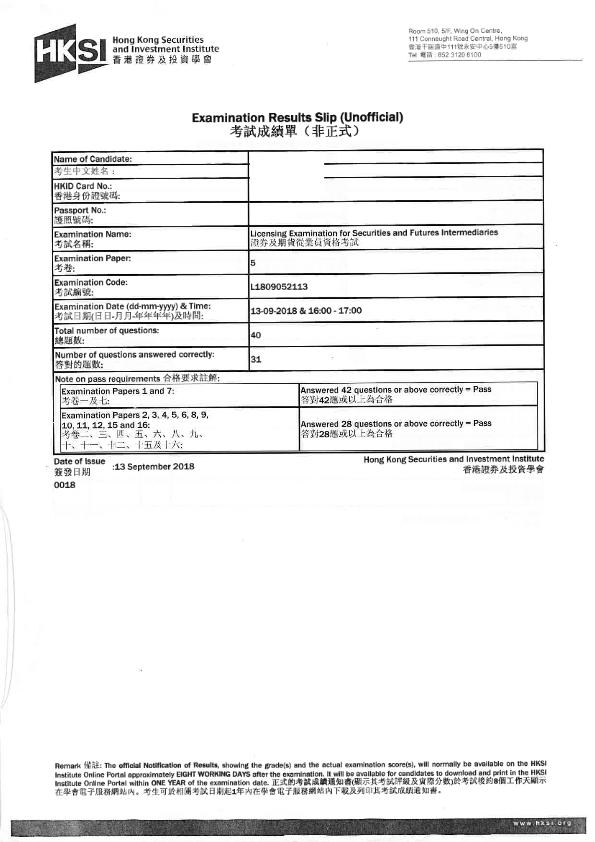 WJS 13/9/2018 LE Paper 5 證券期貨從業員資格考試卷五 Pass