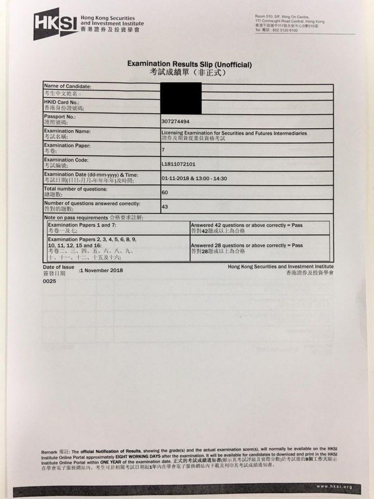 YCL 1/11/2018 LE Paper 7 證券期貨從業員資格考試卷七 Pass