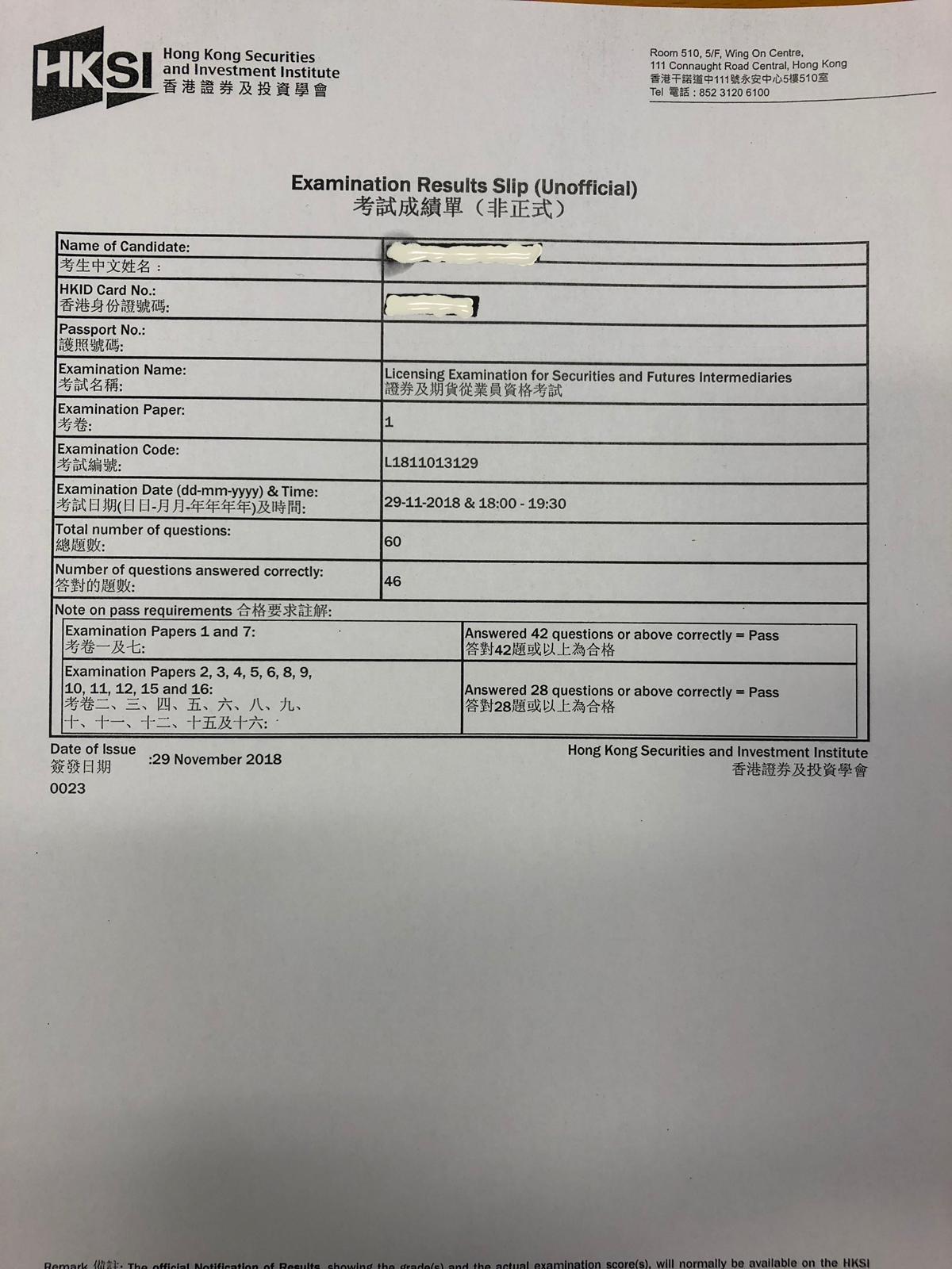 WYEP 29/11/2018 LE Paper 1 證券期貨從業員資格考試卷一 Pass