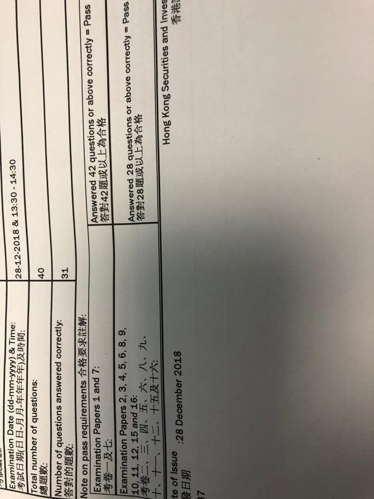 TW 28/12/2018 LE Paper 6 證券期貨從業員資格考試卷六 Pass