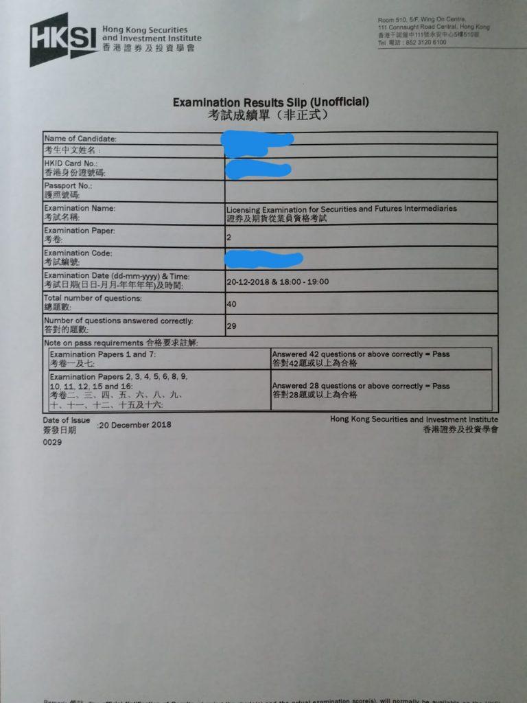 YKL 20/12/2018 LE Paper 2 證券期貨從業員資格考試卷二 Pass