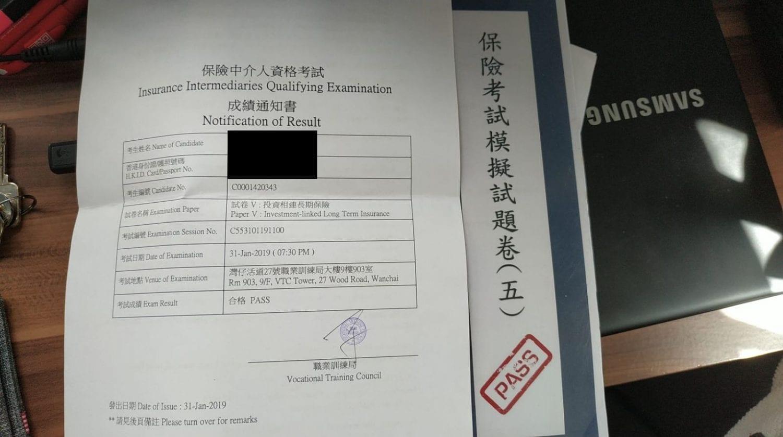 MHL 31/1/2019 IIQE Paper 5 保險中介人資格考試卷五 Pass