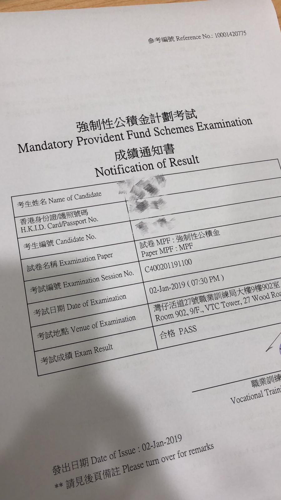 YKN 2/1/2019 MPFE 強積金中介人資格考試 Pass