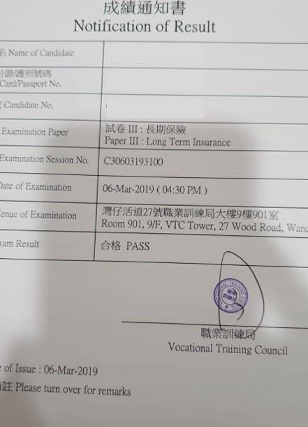 LKY 6/3/2019 IIQE Paper 3 保險中介人資格考試卷三 Pass