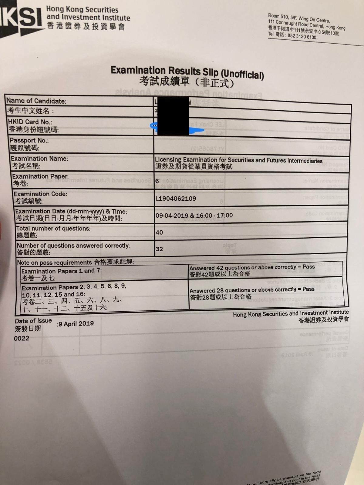 CSL 9/4/2019 LE Paper 6 證券期貨從業員資格考試卷六 Pass