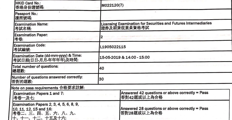 JSB 15/5/2019 LE Paper 2 證券期貨從業員資格考試卷二 Pass