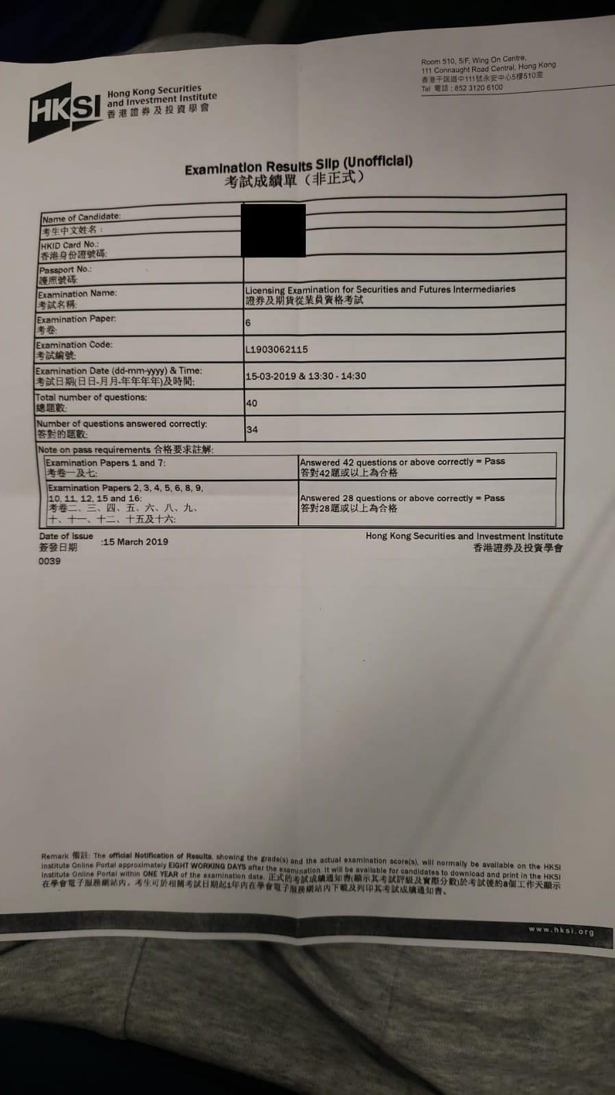 KHC 15/3/2019 LE Paper 6 證券期貨從業員資格考試卷六 Pass