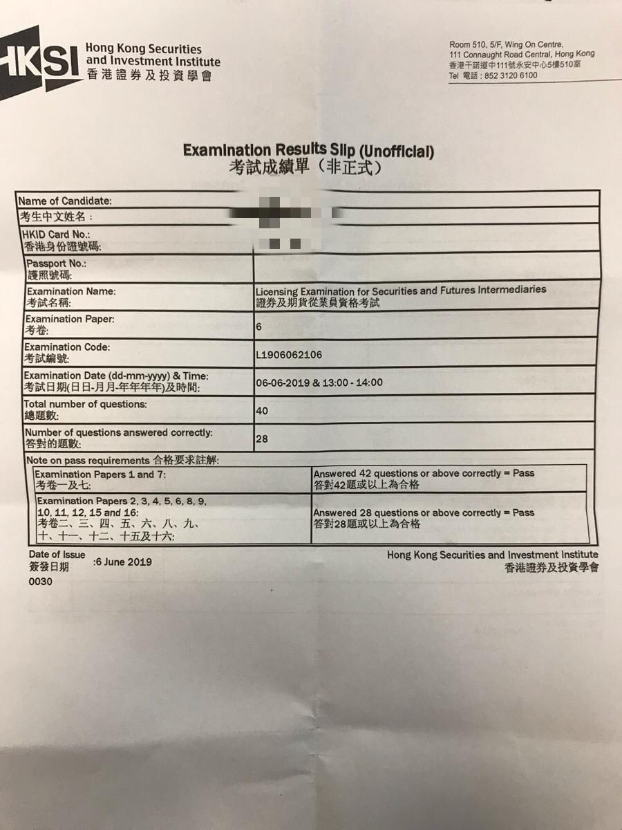 GC 6/6/2019 LE Paper 6 證券期貨從業員資格考試卷六 Pass