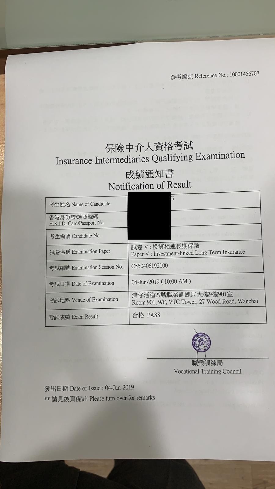 KYS 4/6/2019 IIQE Paper 5 保險中介人資格考試卷五 Pass