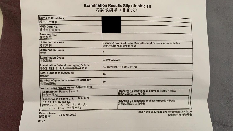 SYT 24/6/2019 LE Paper 2 證券期貨從業員資格考試卷二 Pass