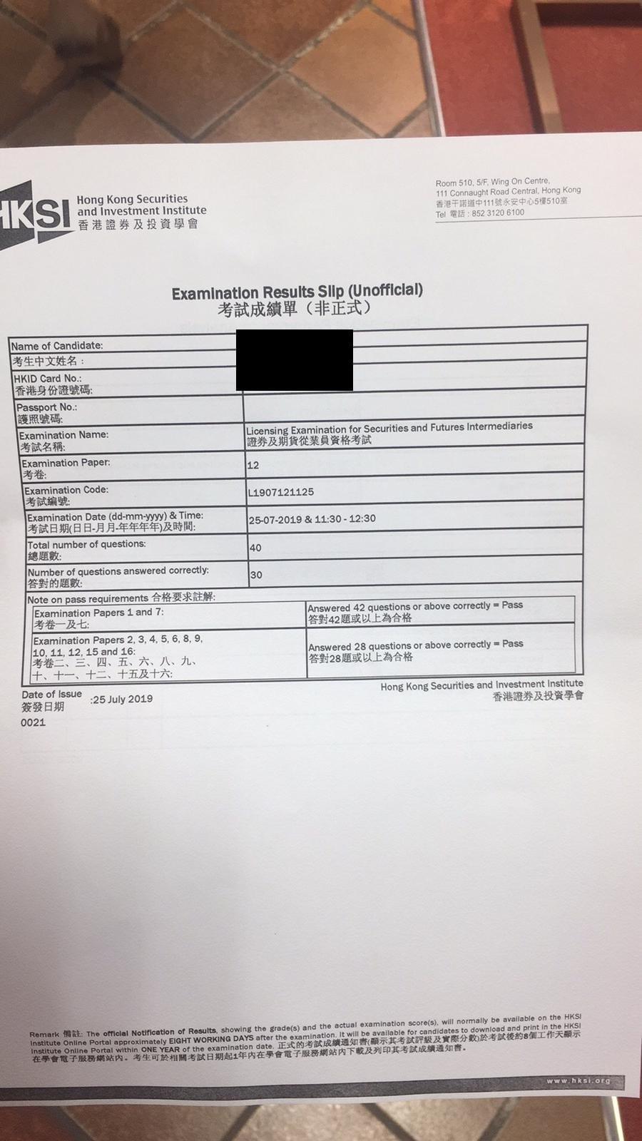 BH 25/7/2019 LE Paper 12 證券期貨從業員資格考試卷十二 Pass