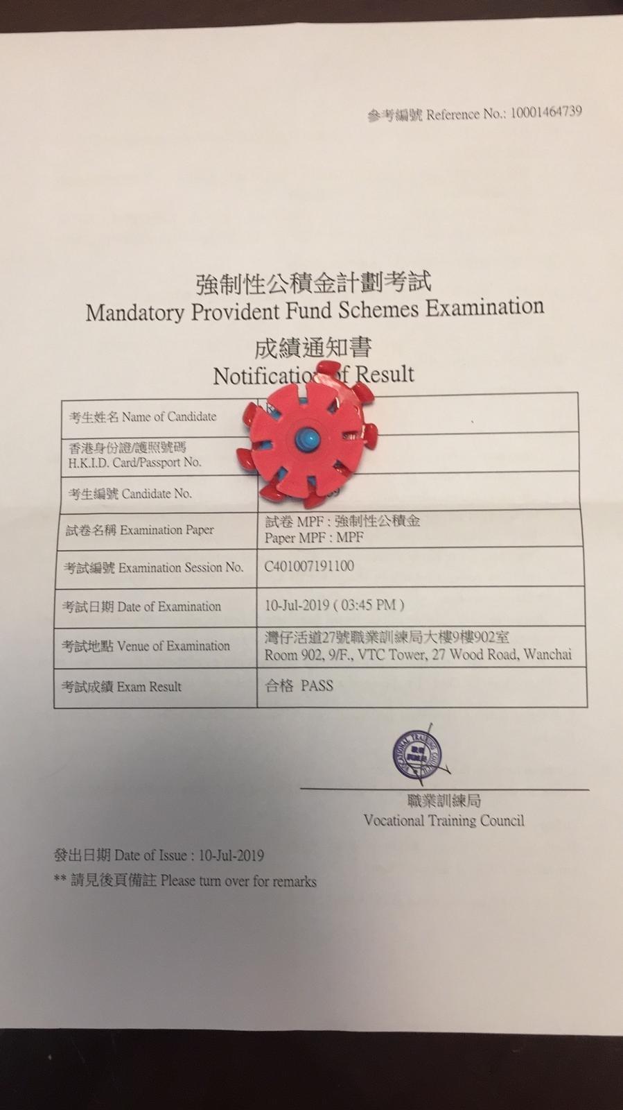 HZR 10/7/2019 MPFE 強積金中介人資格考試 Pass
