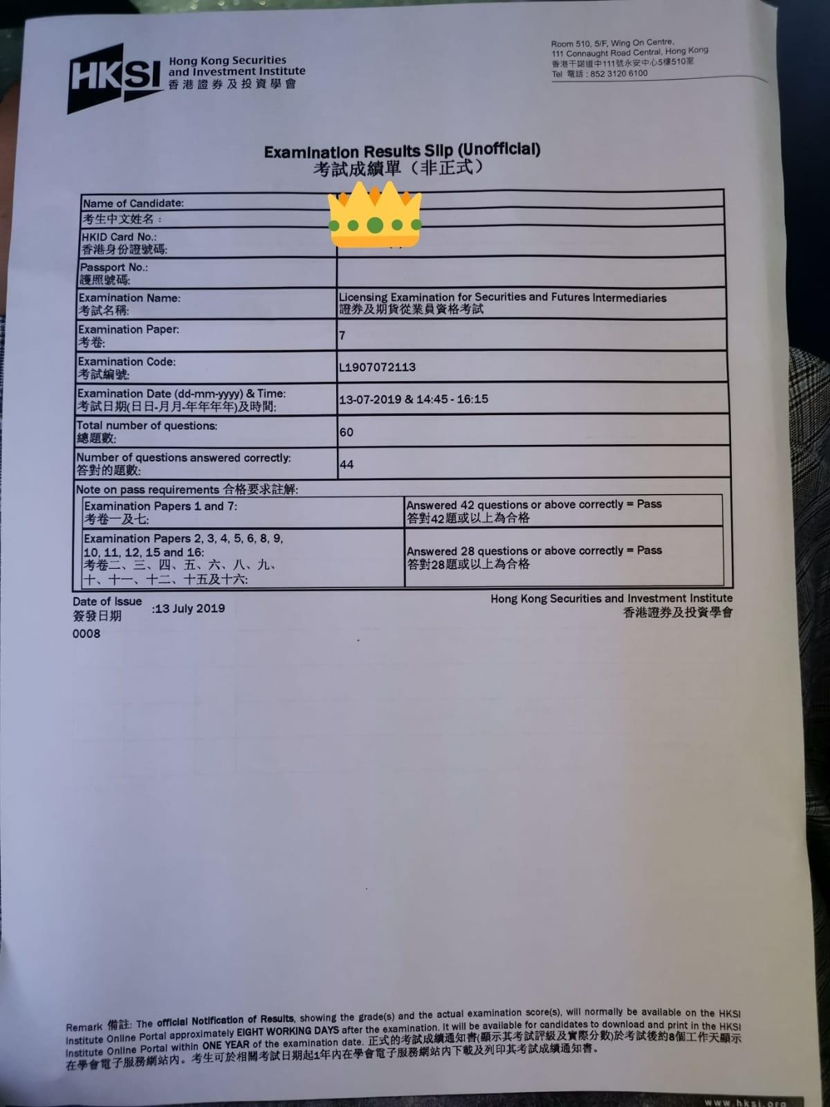 KLZ 13/8/2019 LE Paper 7 證券期貨從業員資格考試卷七 Pass