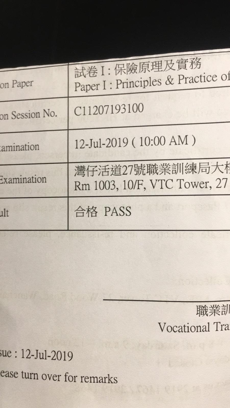 TNK 12/7/2019 IIQE Paper 1 保險中介人資格考試卷一 Pass