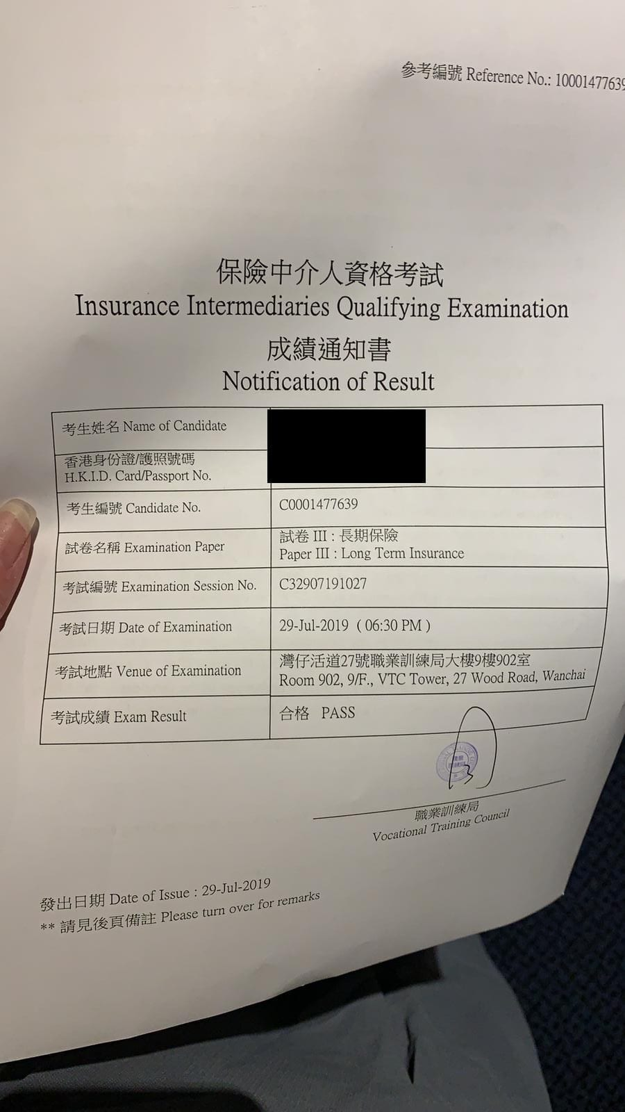 WMC 29/7/2019 IIQE Paper 3 保險中介人資格考試卷三 Pass