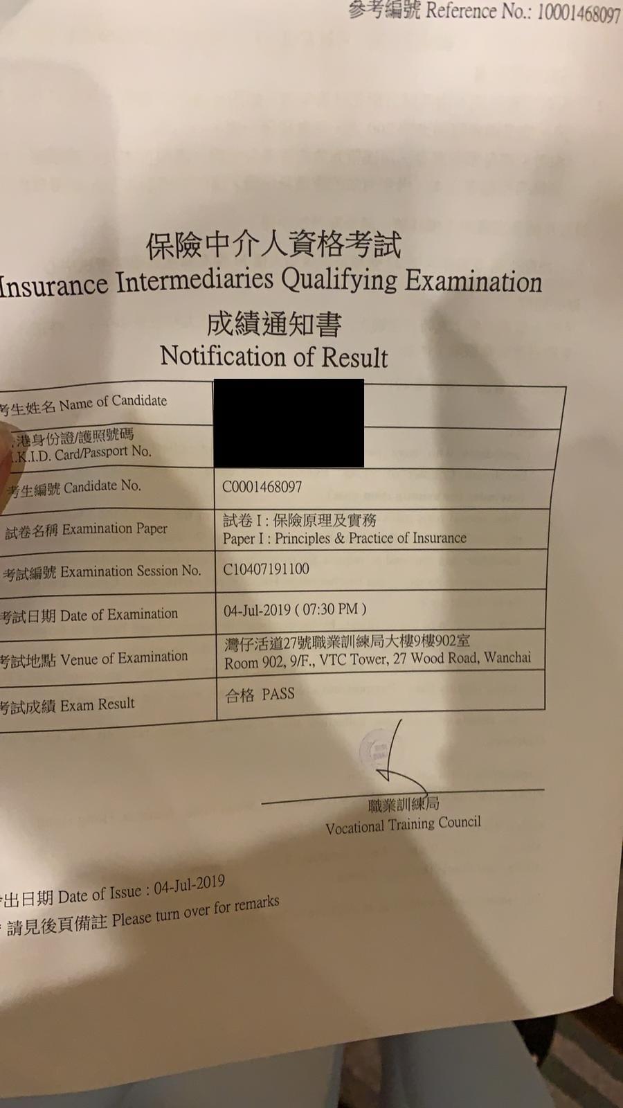 WMC 4/7/2019 IIQE Paper 1 保險中介人資格考試卷一 Pass