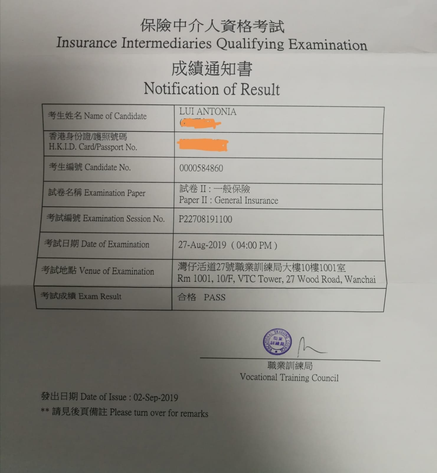 AL 27/8/2019 IIQE Paper 2 保險中介人資格考試卷二 Pass