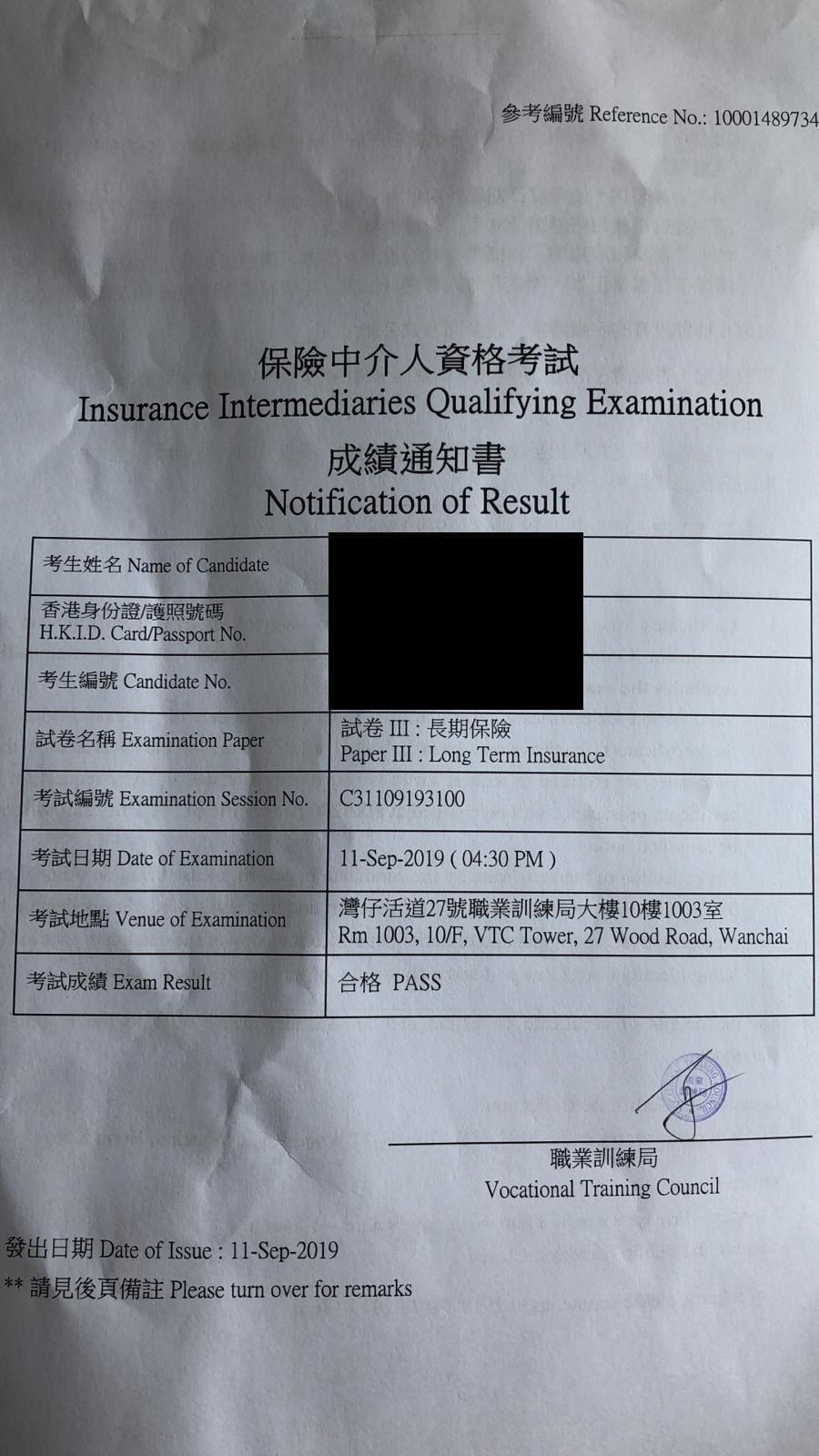 CMW 12/9/2019 IIQE Paper 3 保險中介人資格考試卷一 Pass