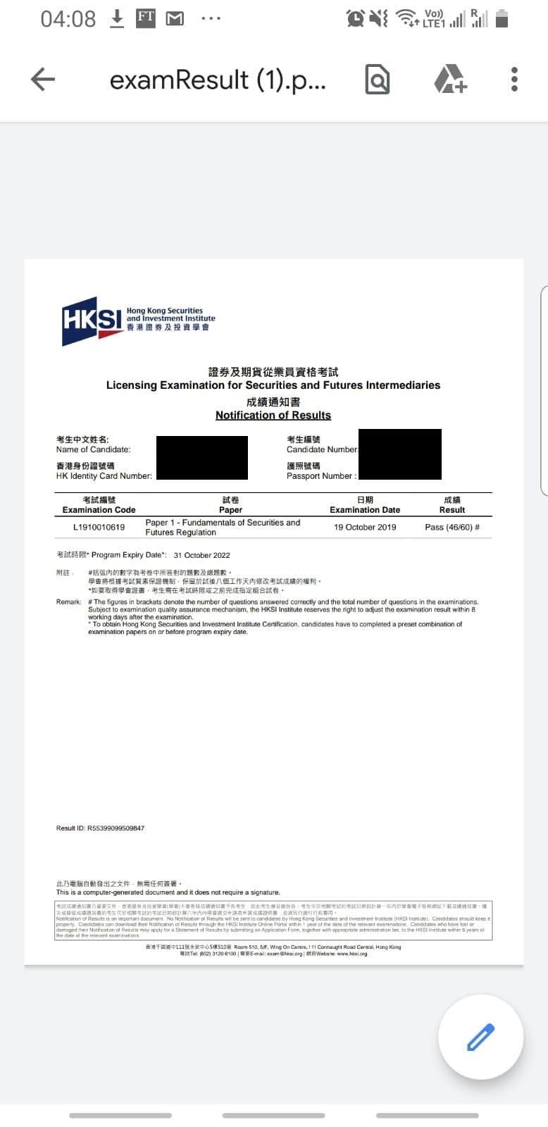 DSV 19/10/2019 LE Paper 1 證券期貨從業員資格考試卷一 Pass