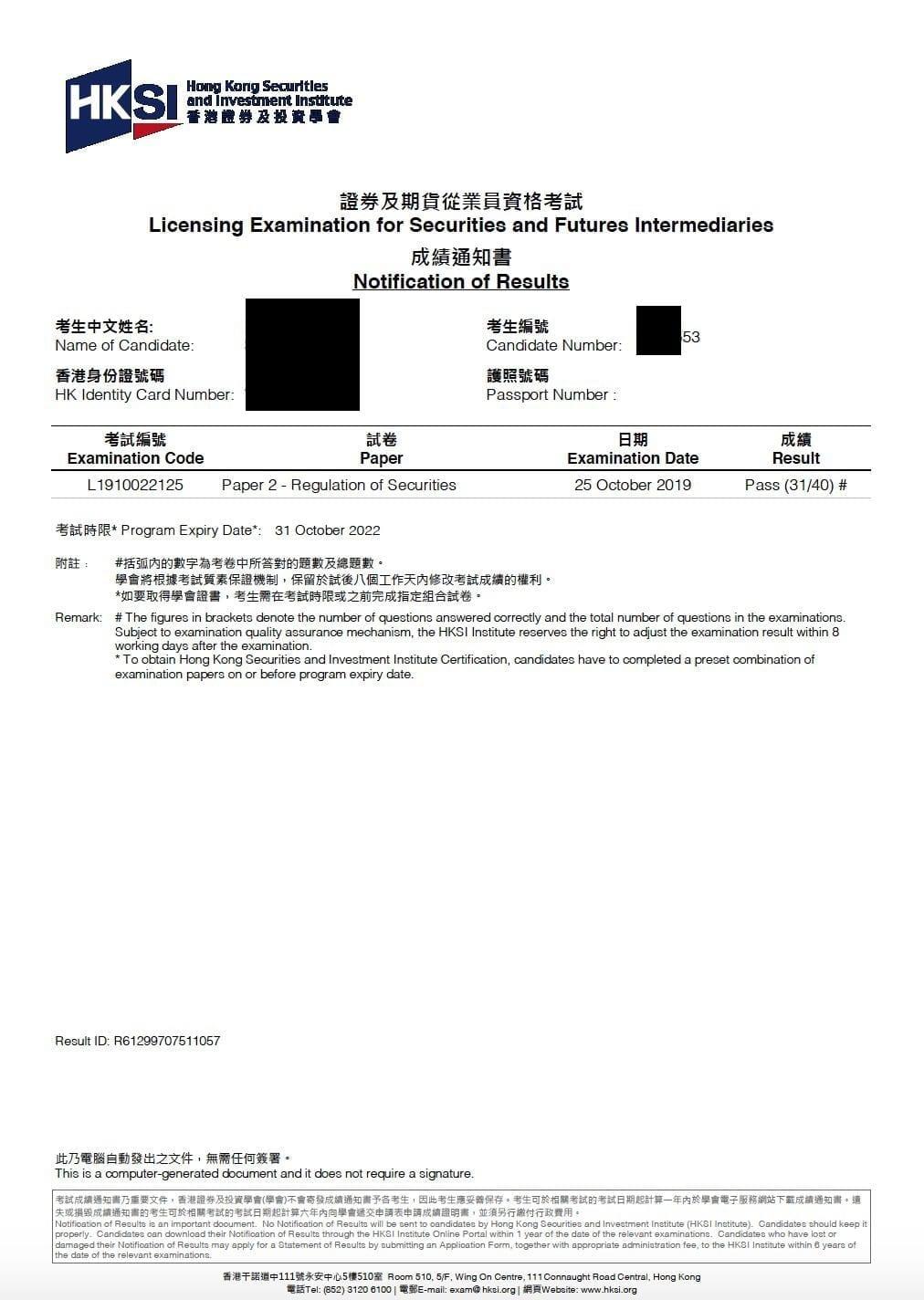 LKS 25/10/2019 LE Paper 2 證券期貨從業員資格考試卷二 Pass