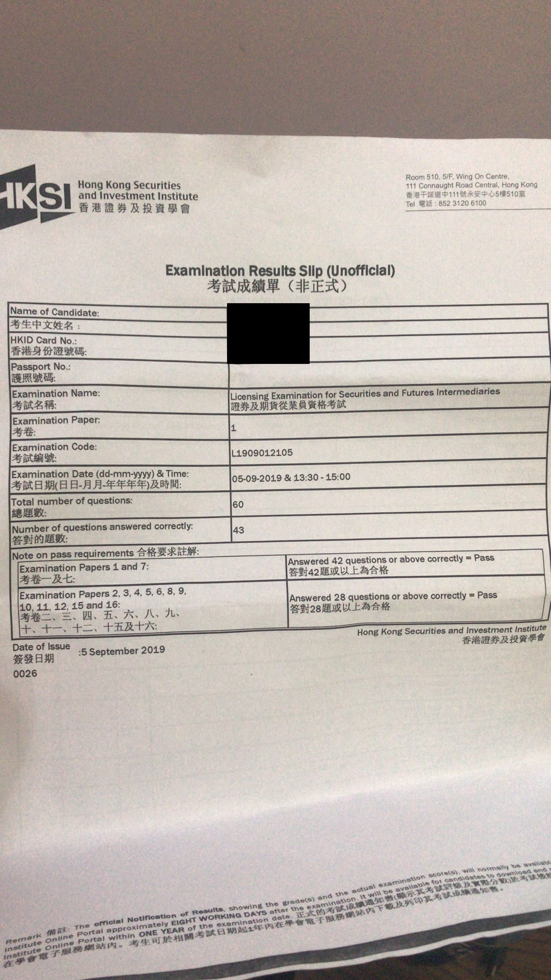 WHW 5/9/2019 LE Paper 1 證券期貨從業員資格考試卷一 Pass